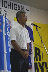 2009夏の交流会 永富副会長挨拶